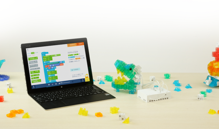 KOOV Coding and Robotics Kit.